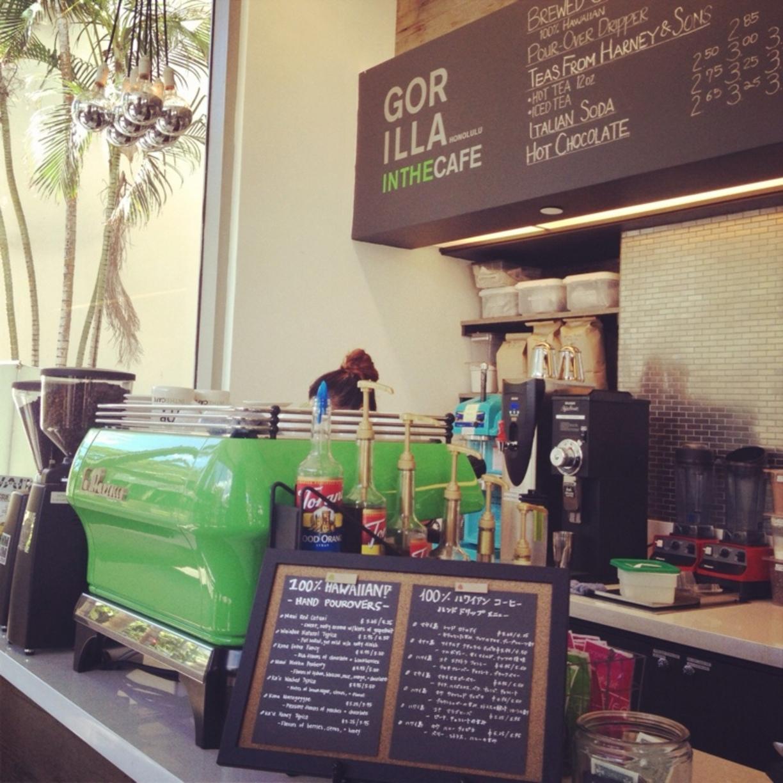 gorilla in the cafe_honolulu